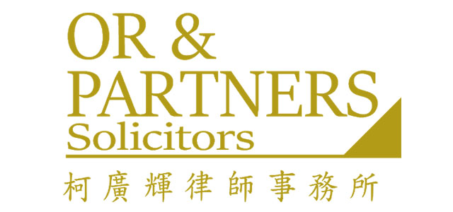 OR Partner
